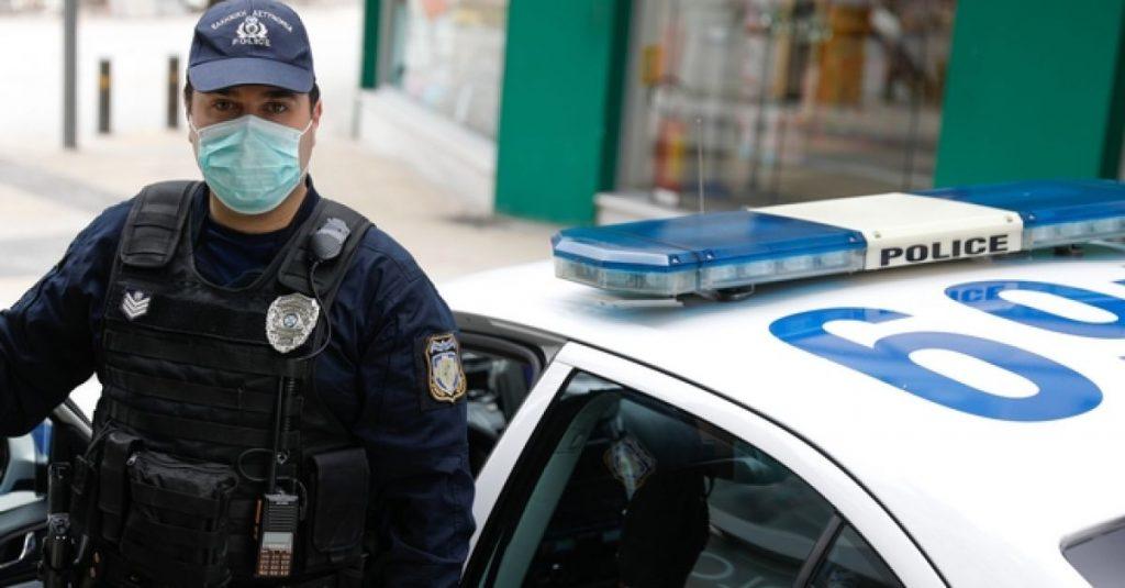 police-e1587739394155.jpg